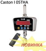 Электронные весы крановые CAS Caston I 0,5THA