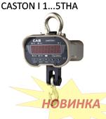 Электронные весы крановые CAS Caston I 2,5THA