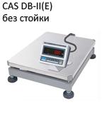 Электронные весы напольные CAS DB-II(E) без стойки