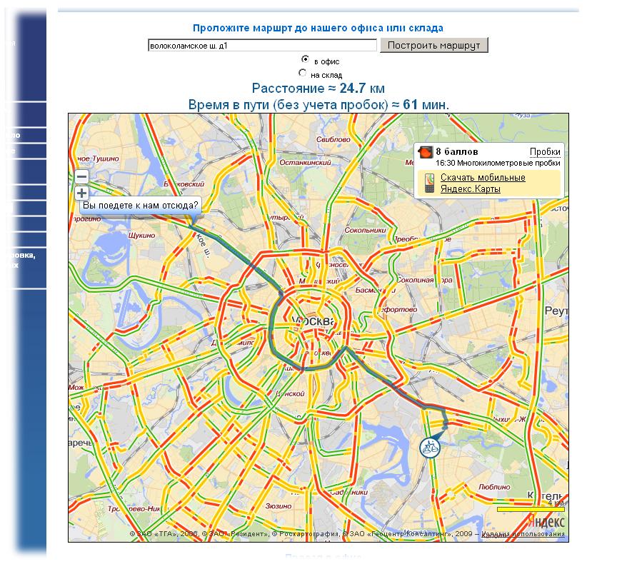 Интерактивная карта москвы с